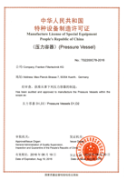 Manufacture License Pressure Vessels (P. R. China)